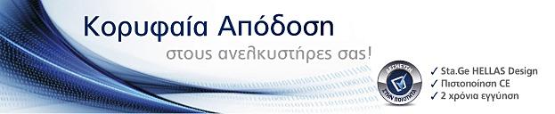 KoryfaiaApodosi