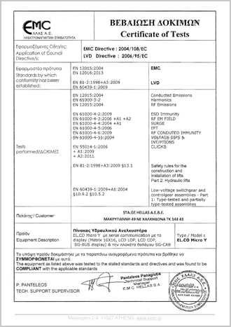 EMC_Certificate_ELCO_Micro_HYDR