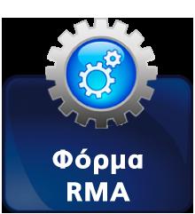 RMAform_EN