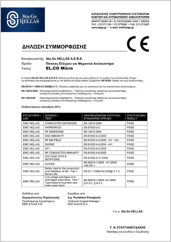 CE_Certificate_ELCO_Micro_MECH_GR.jpg