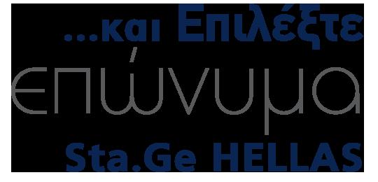 EpilexteEponima